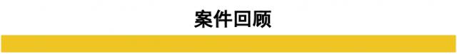 震惊!名校毕业,高绩点,当TA的中国留学生捅死室友?!