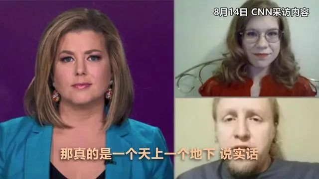 """美国""""网红""""小女孩千方百计从武汉撤离!半年后不幸全家感染"""