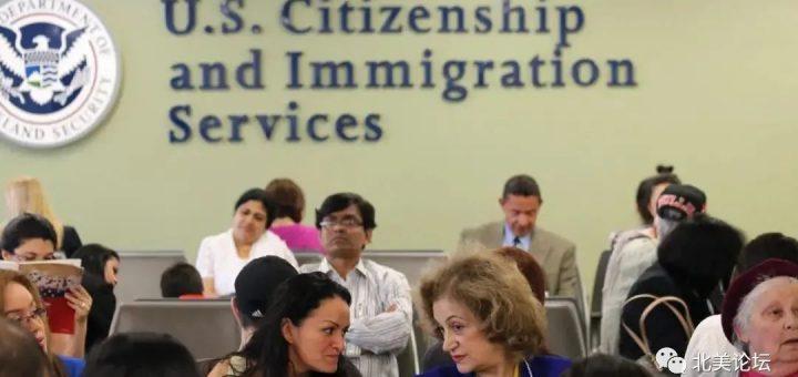 好消息!美国移民局恢复上班,移民事务开始办理!