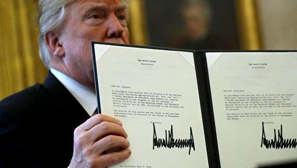 川普政府拟推出三种减税方法