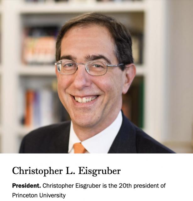 美国大学校长因承认种族歧视被调查:是真歧视还是怕了?