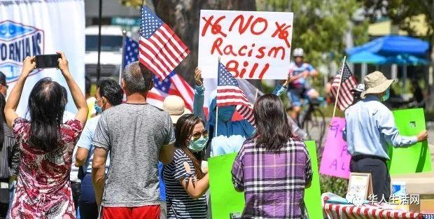 加州已毁!高票通过向黑人赔款法,70万人搬家,这是用法律在抢钱!