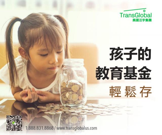 富不过三代?聊聊怎么将钱传承给下一代,遗产和赠予哪个更好呢?