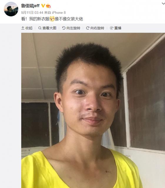 华人小伙偷渡旅行染新冠 欲花钱贿赂海关 逃过核酸检测回国 恐祸害多人!