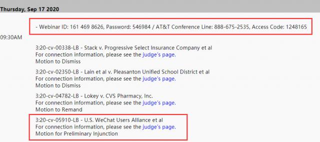 重磅 | 美国微信禁令案17日开庭!信息量超大的法律文件曝光