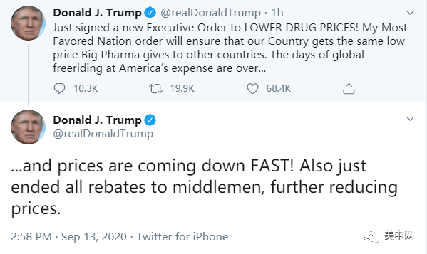 川普再签行政令 要求以国外最低价限价昂贵处方药