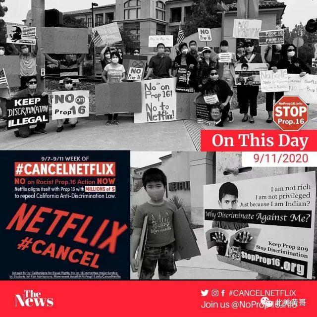 抵制!Netflix推出恋童癖的电影,CEO夫妇巨额捐款支持种族歧视的Prop16!
