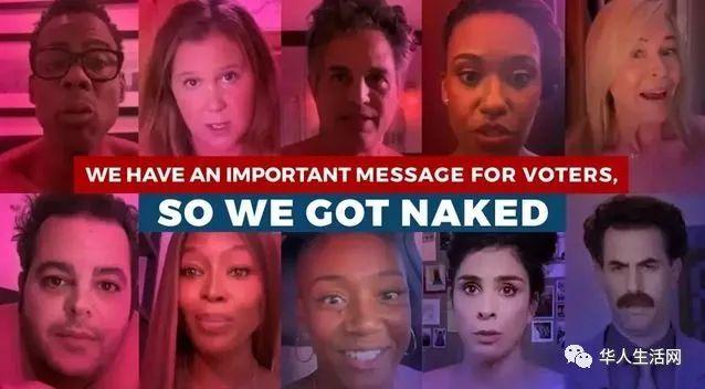 美国需要你!好莱坞众星全裸催票,这闹的哪出啊~