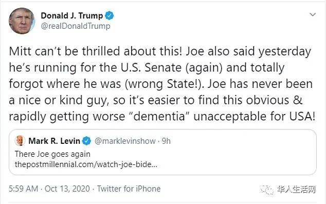 拜登这是肿么了?川普连发50多条推,乔的痴呆症,越来越严重!