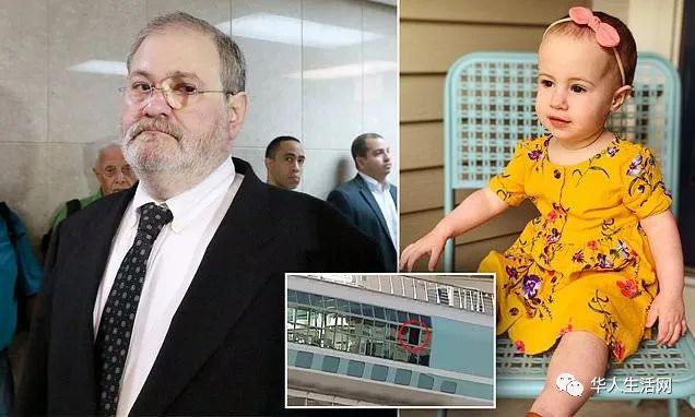 豪华游轮惨案,爷爷承认过失杀人,18个月孙女从他手中翻出窗户