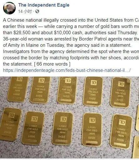 太拼了! 过海关被拦 直肠里抠出一堆金条! 华人女子美国遭遣返