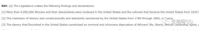 纽森签了!加州成为美国第一个通过法律研究制定怎么向黑人赔偿的州