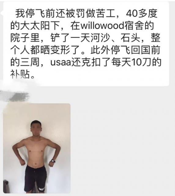 悲剧! 在美中国留学生遭歧视欺凌 厕所上吊自杀 父母索赔670万!