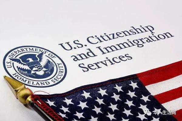 USCIS新规:亲属移民经济担保,要求三年报税表、信用报告!