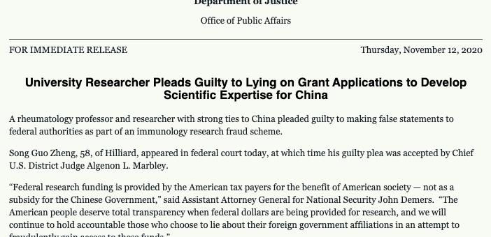 被控就申请研究资金作虚假陈述 中国学者认罪