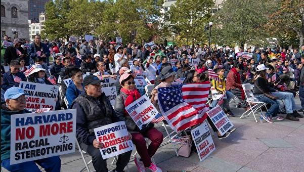 """刚刚!法院裁定哈佛大学""""歧视亚裔""""不成立,最高法院成为亚裔最后的希望"""