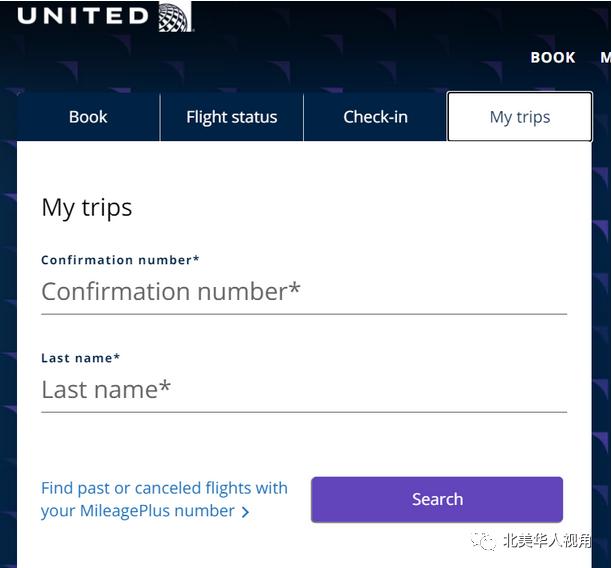 【航班信息】近期美国赴华航班的变动大合集