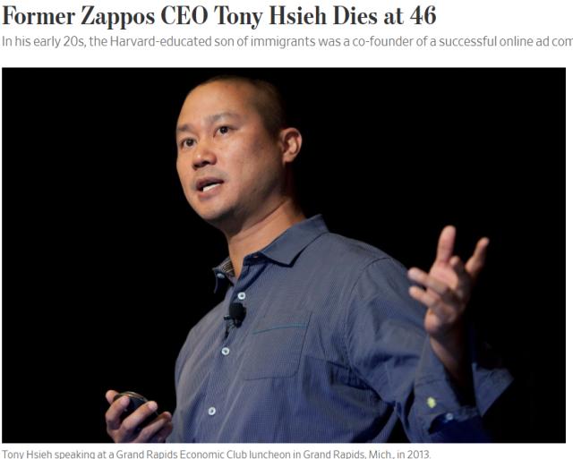 痛心! 华裔亿万富翁美国去世 年仅46! 创10亿商业帝国卖亚马逊 死因竟是…