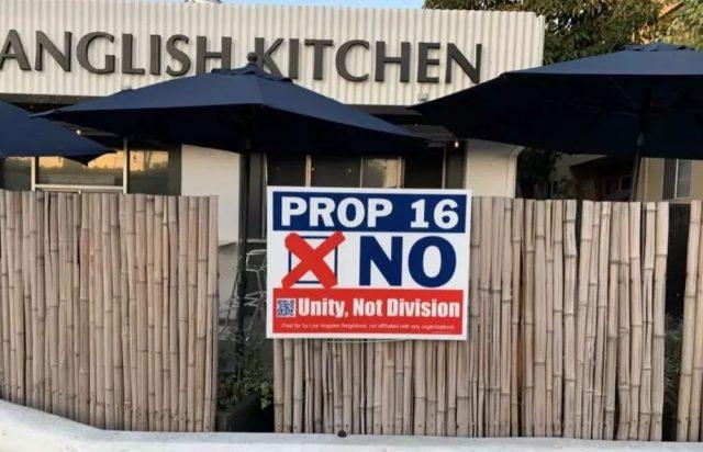 16号提案倒行逆施不得人心被否决,向所有说NO的人致谢!