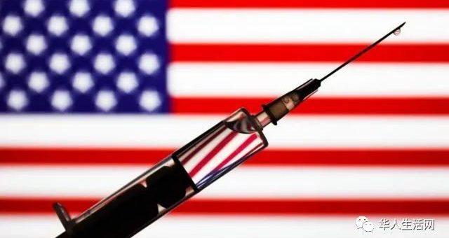 """打疫苗给$1000?全美各州接种,医护人员发现意外""""惊喜""""!"""