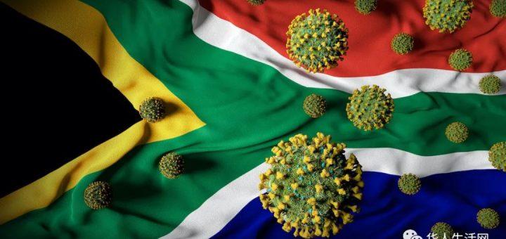 美国出现首例南非变种新冠病毒!传染力更强,感染者没有旅游史!