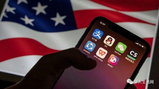 川普最新禁令,45天后禁支付宝微信支付,三大电信公司命运翻转,被退出纽交所!