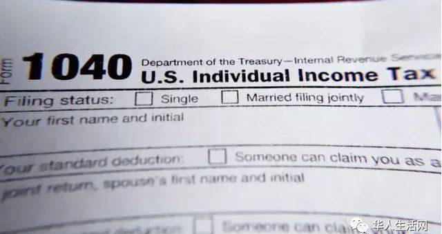 报税延期到2月12日开始,纾困金未收到者可以用这个方法21天拿回!