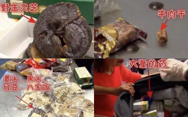 惨! 华人乘客扛20磅猪肉30盒燕窝入境 当场被抓 东西全没! 加拿大海关已开70万罚单!