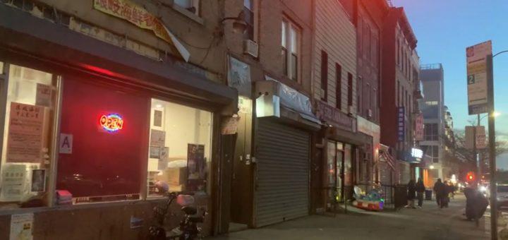 纽约一中餐馆地下赌博窝点发生劫案 一华裔男子死亡