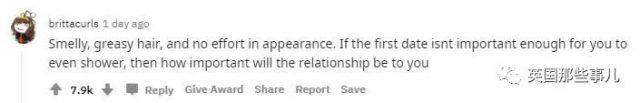 情人节,网友们分享糟糕的约会经历,真是好笑又让人同情啊