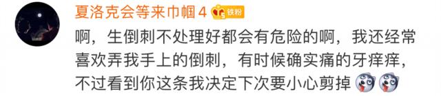 吓人! 华人女星紧急入院 伤口鲜血淋漓! 引发意外的事你恐怕也常做!