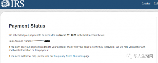 到账了!但这两家银行暂时不给00,一共7项福利您能拿到吗?