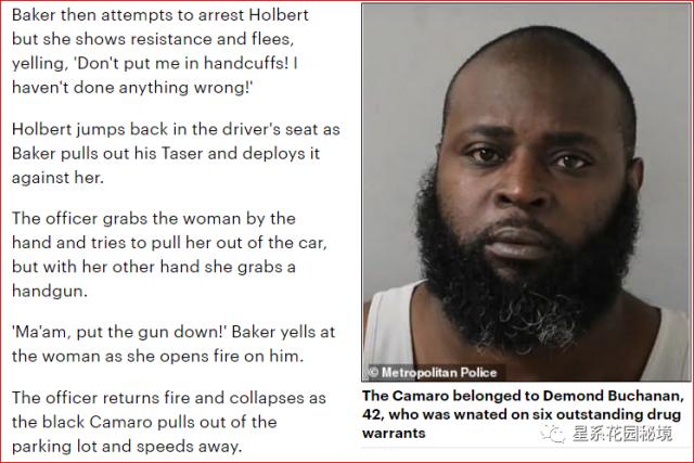 血案还原!田纳西警方放出视频,公布警察开枪打死一位驾车女人…全过程