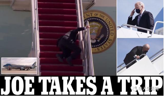 多次摔倒!拜登身体引关注,蹬空军一号踩空楼梯数次