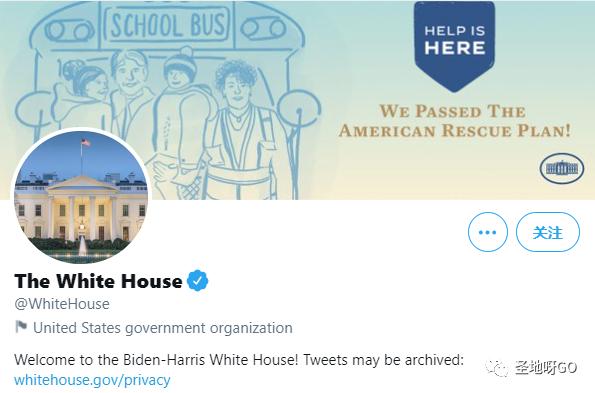 史无前例!白宫官方改名不再称拜登政府,哈里斯正式垂帘听政?