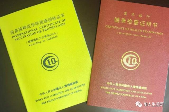 好消息!重磅新规,今日起接种中国产疫苗,赴华签证获便利,适用这三类签证!