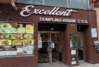 CNN:美国最受欢迎的50家中餐馆(下)