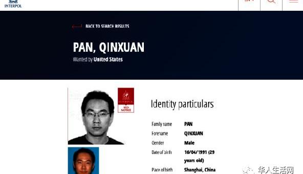 全球追捕!华裔博士涉嫌杀害耶鲁华裔生 国际刑警组织发红色通缉令