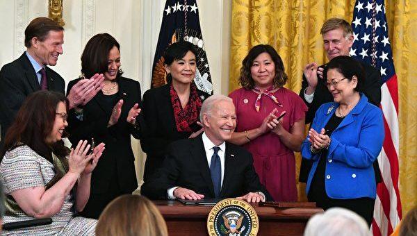 拜登签署反亚裔仇恨犯罪法案