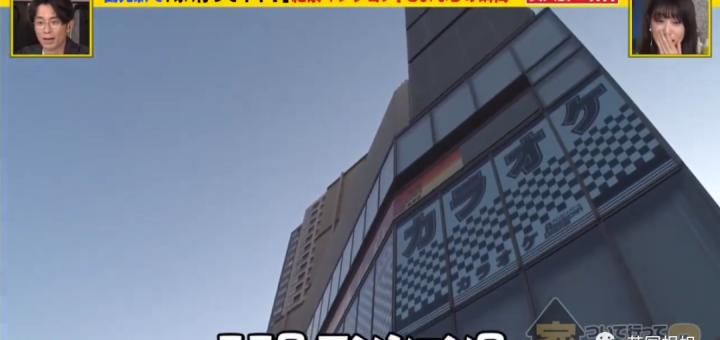 住豪华公寓,每顿却吃过期泡面?日本夫妻反差生活看傻网友