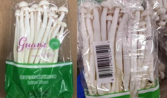 致命病菌!多款华人爱吃的金针菇海鲜菇被召回,买了的赶紧退