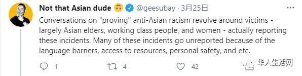愤怒!2名亚裔乘坐地铁 无端遭非裔少年搧耳光!
