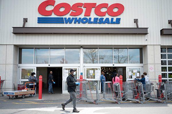 Costco最新9个重大变化,去购物之前一定要了解