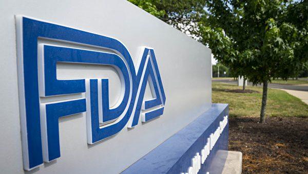 FDA批准20年来首个老年痴呆新药 药商股价飙升