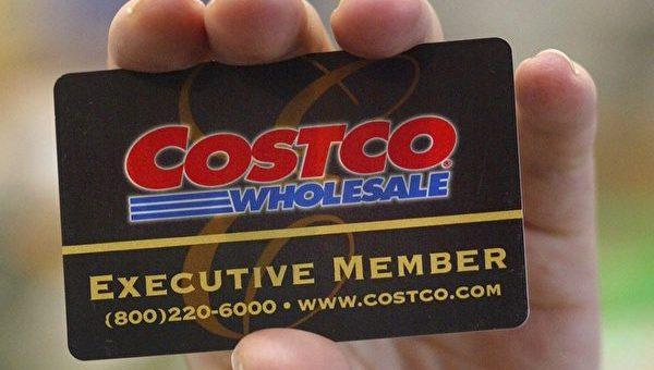 在Costco买这8种东西 很快赚回会员费