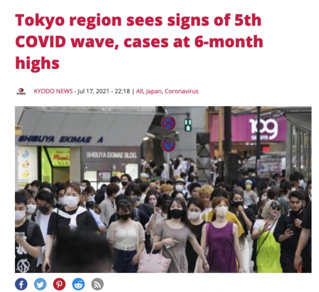 突发! 3名运动员感染! 55名东京奥运会人员确诊! 4000万剂疫苗下落不明!