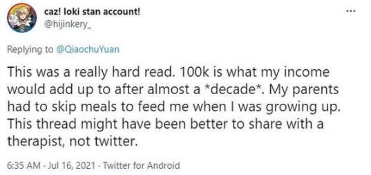 华男3年不工作啃老,竟发推文抱怨父母:他们只会给我钱!