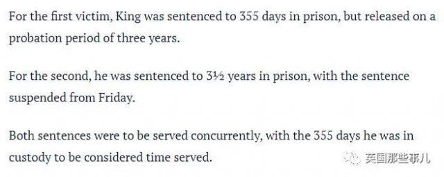 澳洲男子切了两人〇〇却被当庭释放,因为他俩是自愿的?!