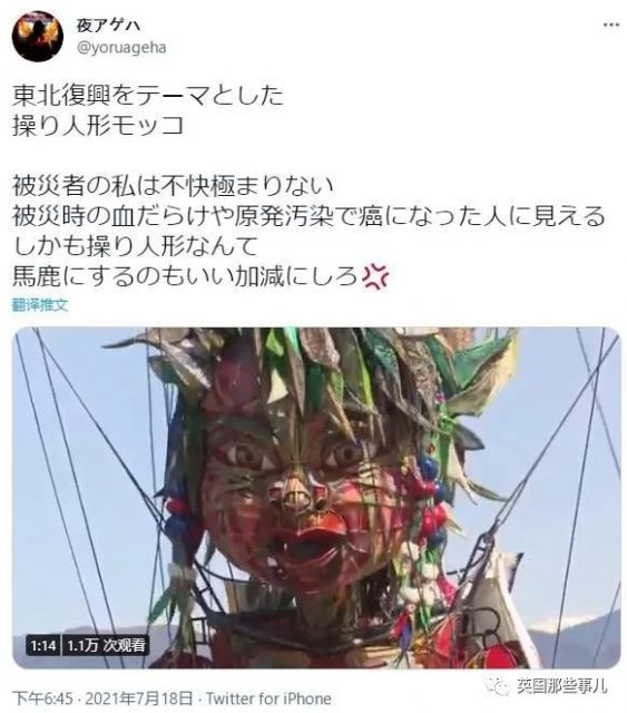 """人头气球之后,东京又来个""""巨型恐怖人偶"""",简直群魔乱舞!"""