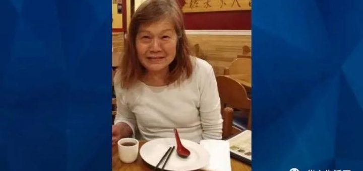 租客杀人,华人老妇失踪50天后,尸体附近密林找到!
